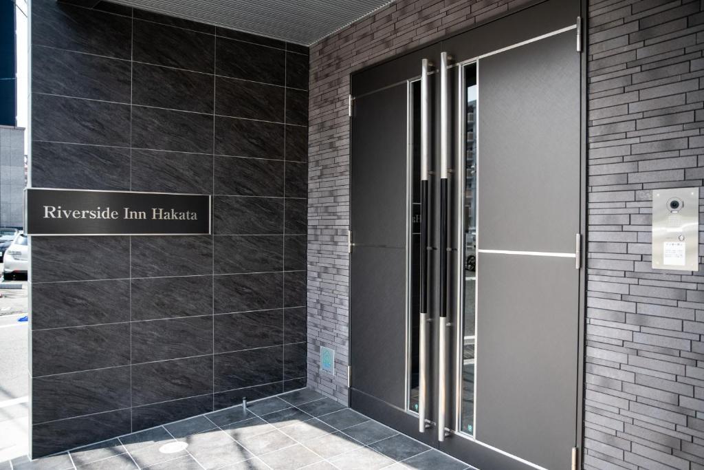 A bathroom at Riverside Inn Hakata