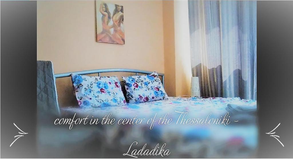 Ένα ή περισσότερα κρεβάτια σε δωμάτιο στο Ladadika Studio