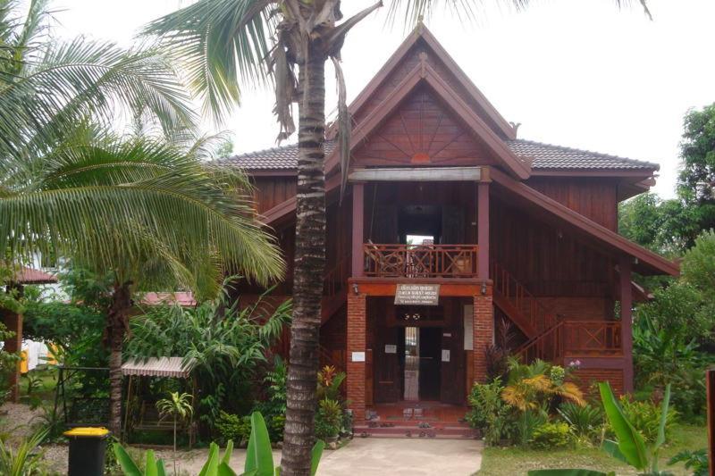Façade ou entrée de l'établissement Zuela Guesthouse