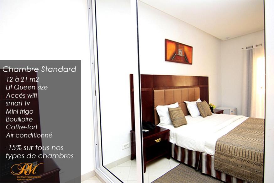 Les Residences Mamoune Dakar Updated 2020 Prices