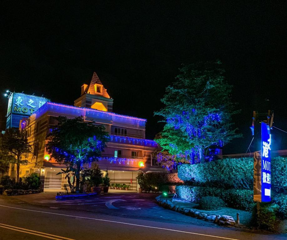 屏東東之港汽車旅館