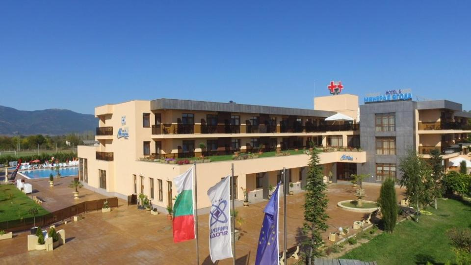 Balneo And Spa Complex Mineral Yagoda Bulgaria Booking Com