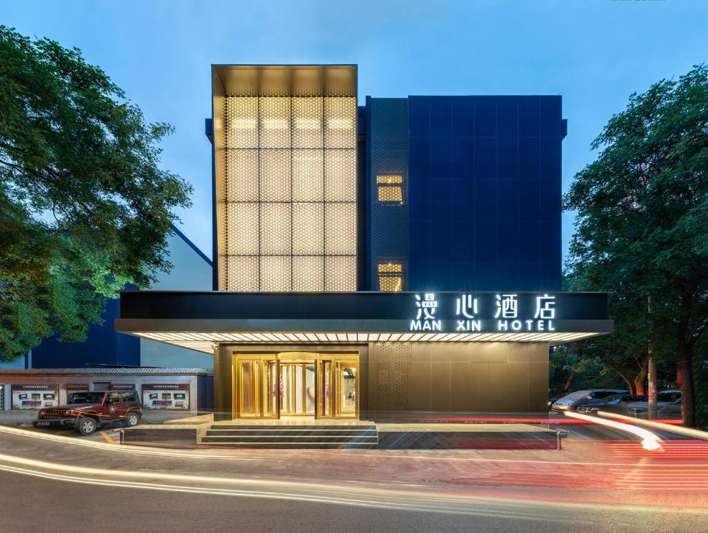 No.1 Chunxiu Road, Chaoyang, 100027 Peking, Čína – Skvelá lokalita (zobraziť mapu) asi 15 minút chôdze od obľúbenej ulice Sanlitun Bar Street.