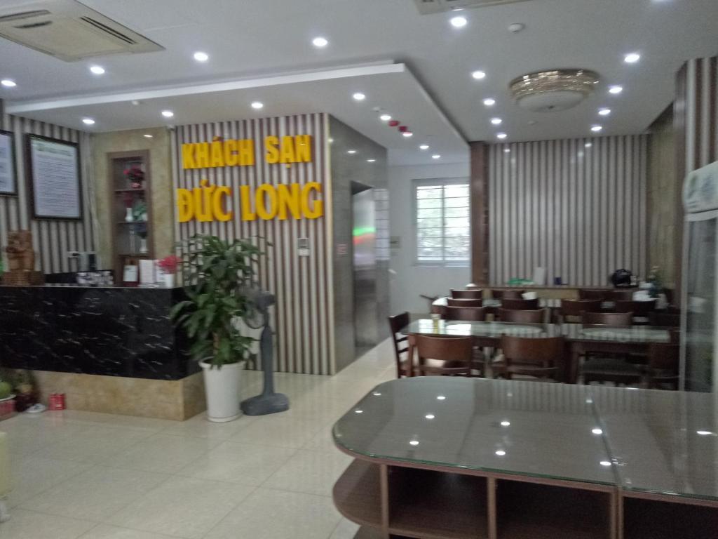 Duc Long Hotel