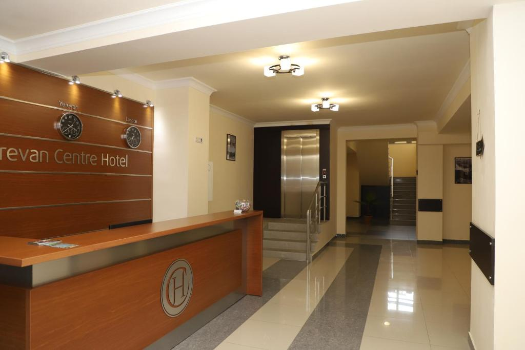 Yerevan Centre Hotel Armenia Booking Com