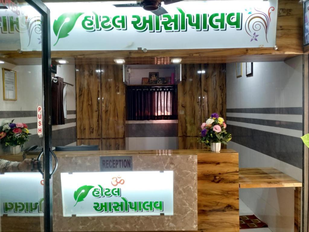 Hotel Simba, Ahmedabad – Rezervujte si so zárukou najlepšej ceny!