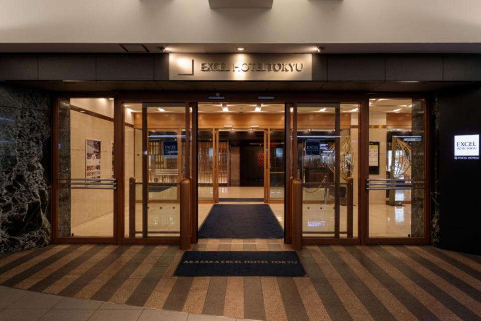 آکاساکا اکسل هتل