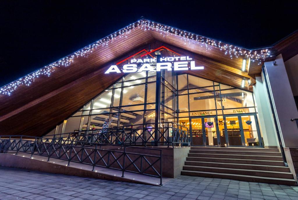 Park Hotel Asarel Panagyurishe Obnoveni Ceni 2020