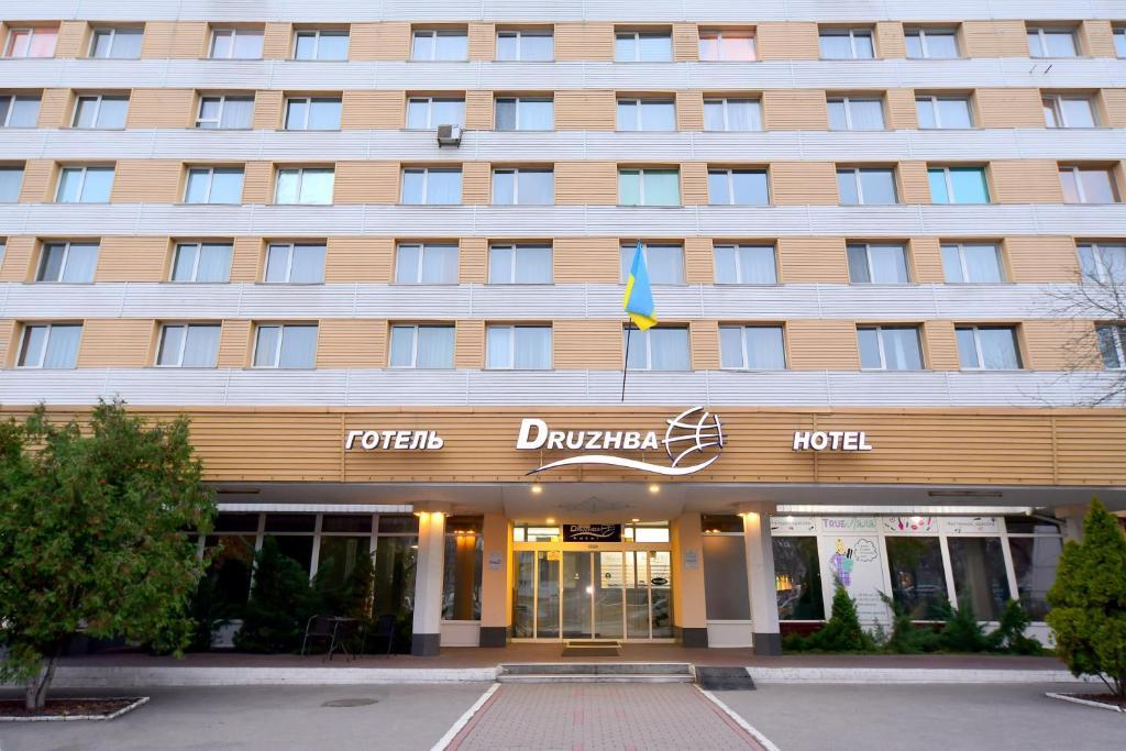 Otel Druzhba Kiova Paivitetyt Vuoden 2020 Hinnat