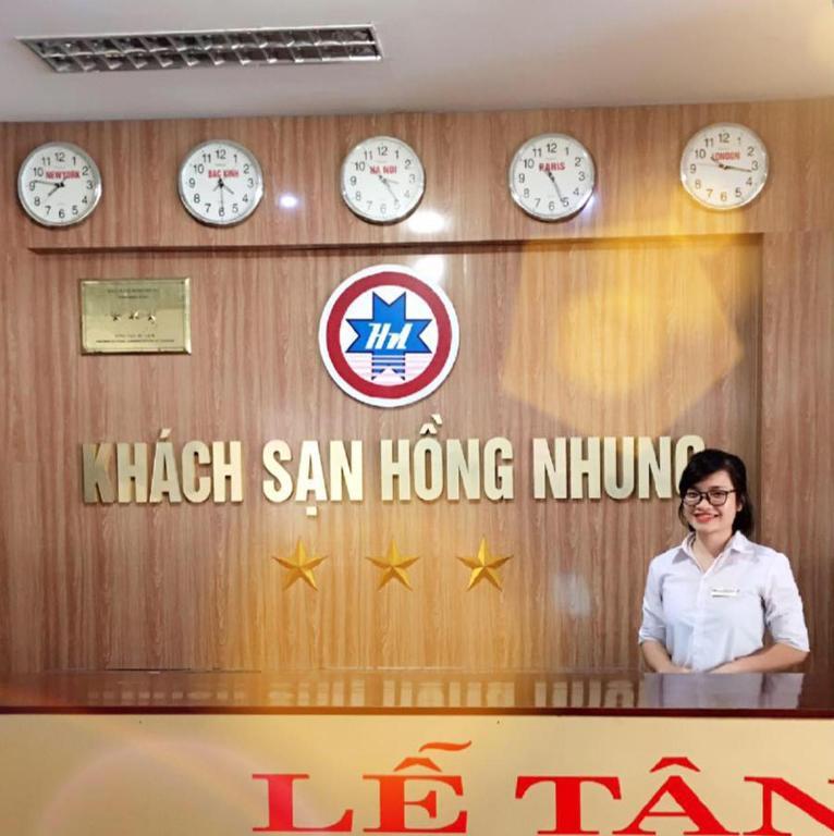 Khách sạn Hồng Nhung