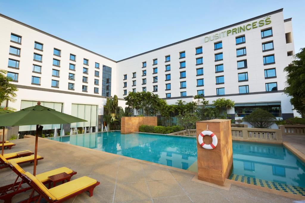 Hotel Dusit Princess Srinakarin Bangkok Bangna Thailand