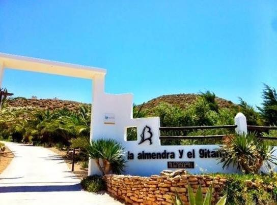 boutique hotels in agua amarga  81