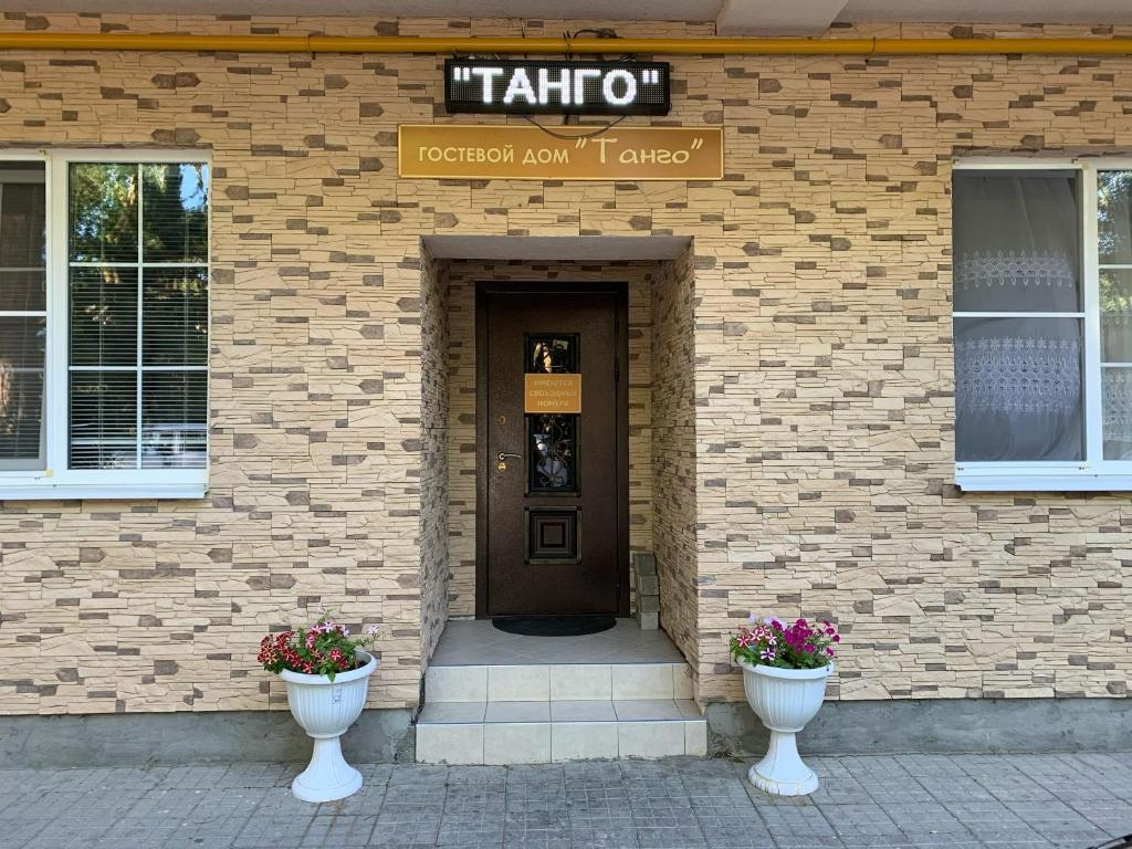 Guest House Tango