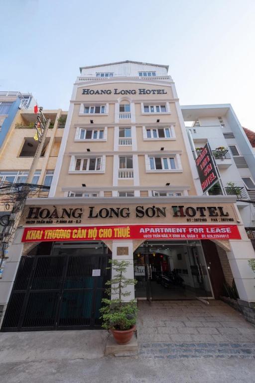 Khách Sạn Hoàng Long Sơn 1