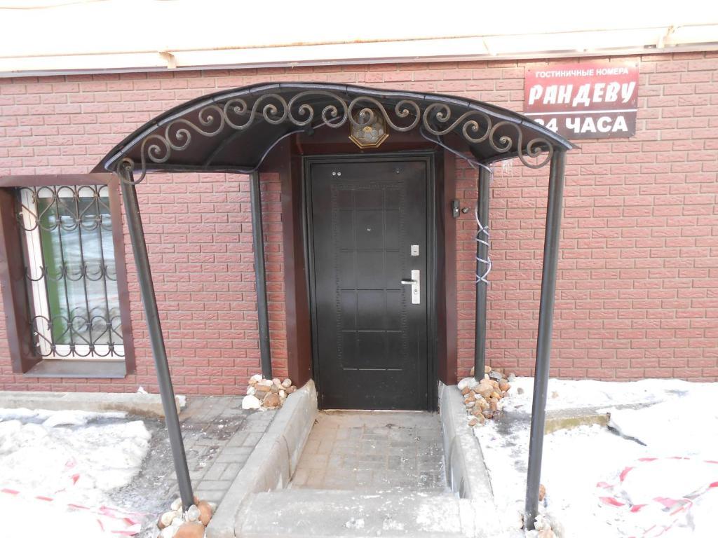 Гостевой дом Рандеву зимой