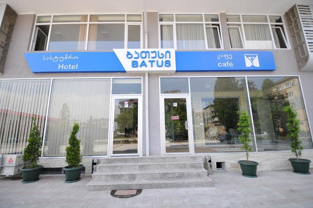 фото комбинированный тур в Грузию, отель Hotel & Cafe Batus 3*