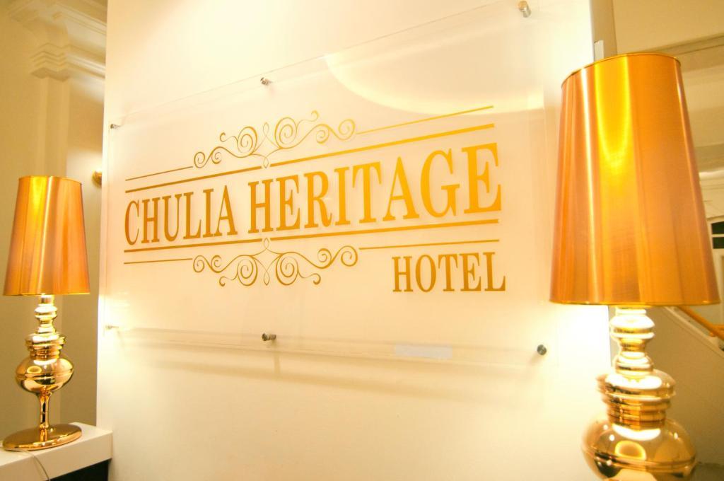 Logotipas arba ženklas, žymintis viešbutį