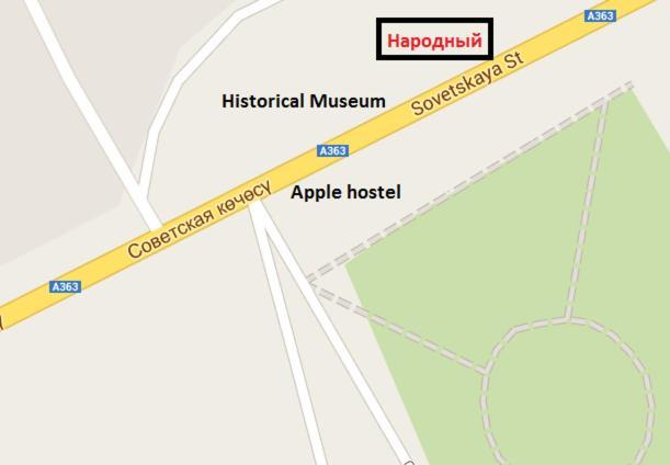 A bird's-eye view of Apple Hostel Cholpon Ata