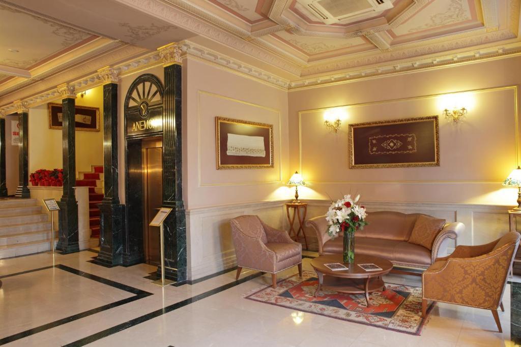 Anemon Galata Hotel