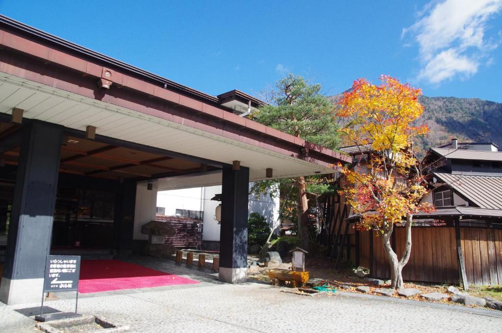 A porch or other outdoor area at Hirayukan