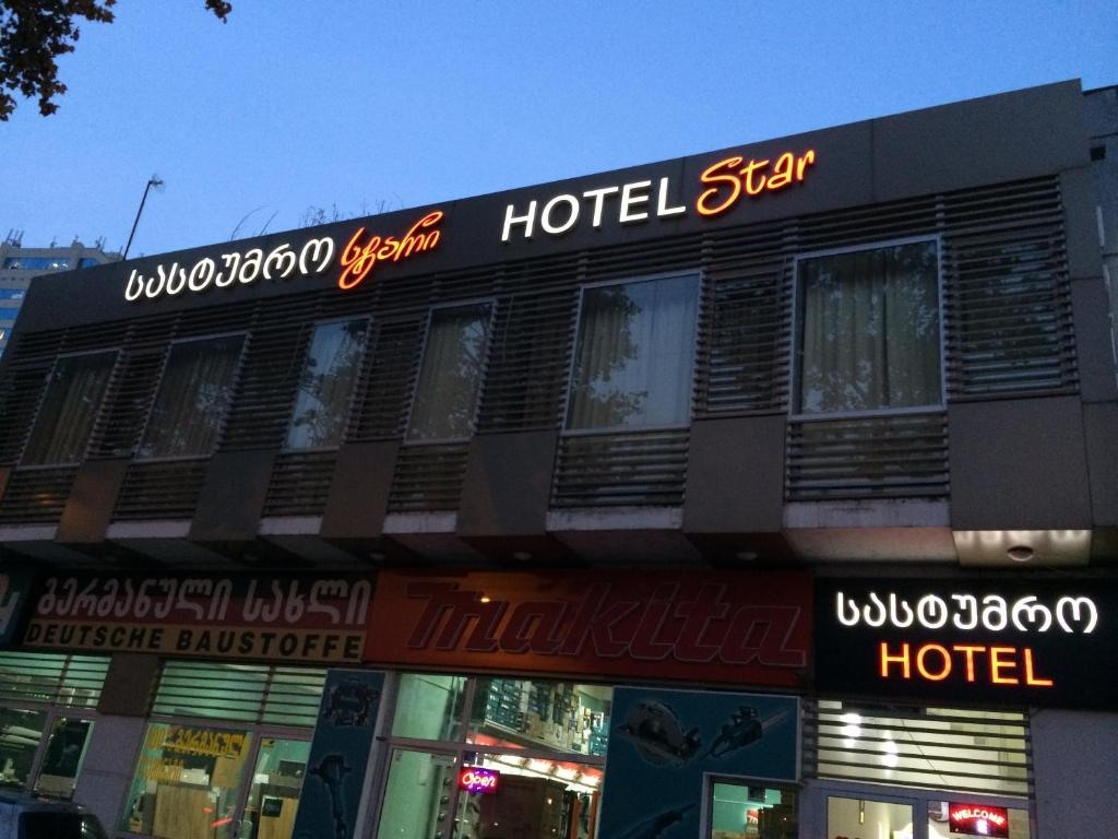 Star Hotel Didube