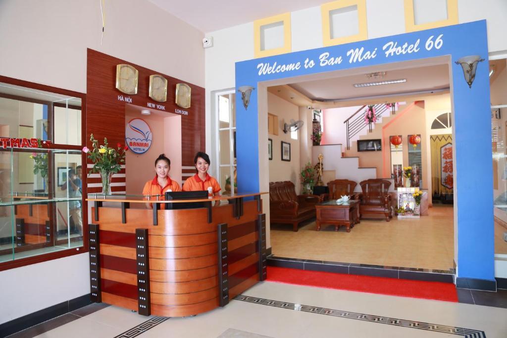 Ban Mai Hotel 66