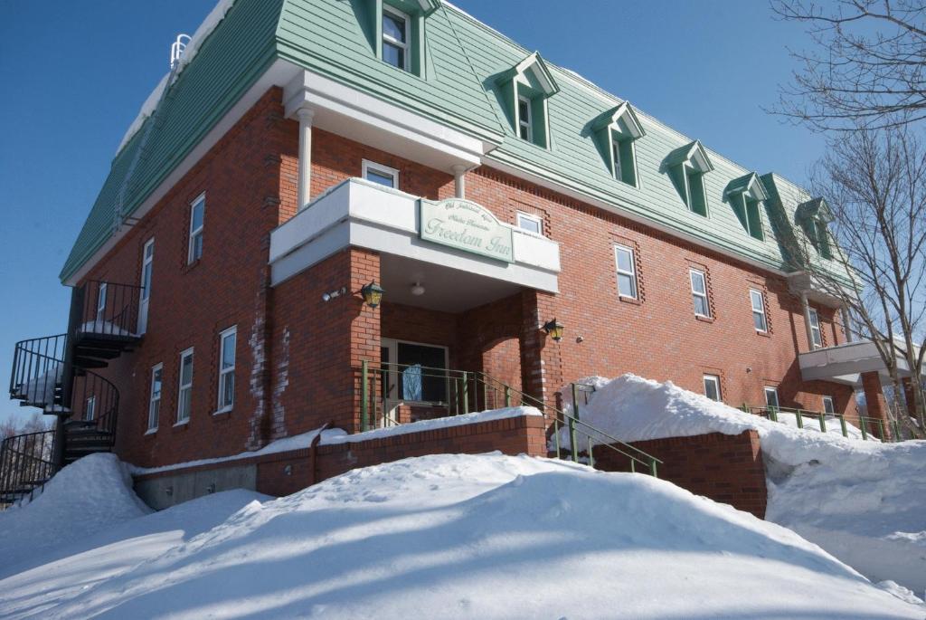 Niseko Freedom Inn during the winter