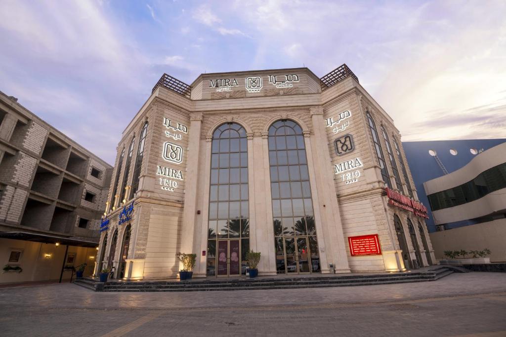Mira Trio Hotel, Riyadh, Saudi Arabia - Booking com