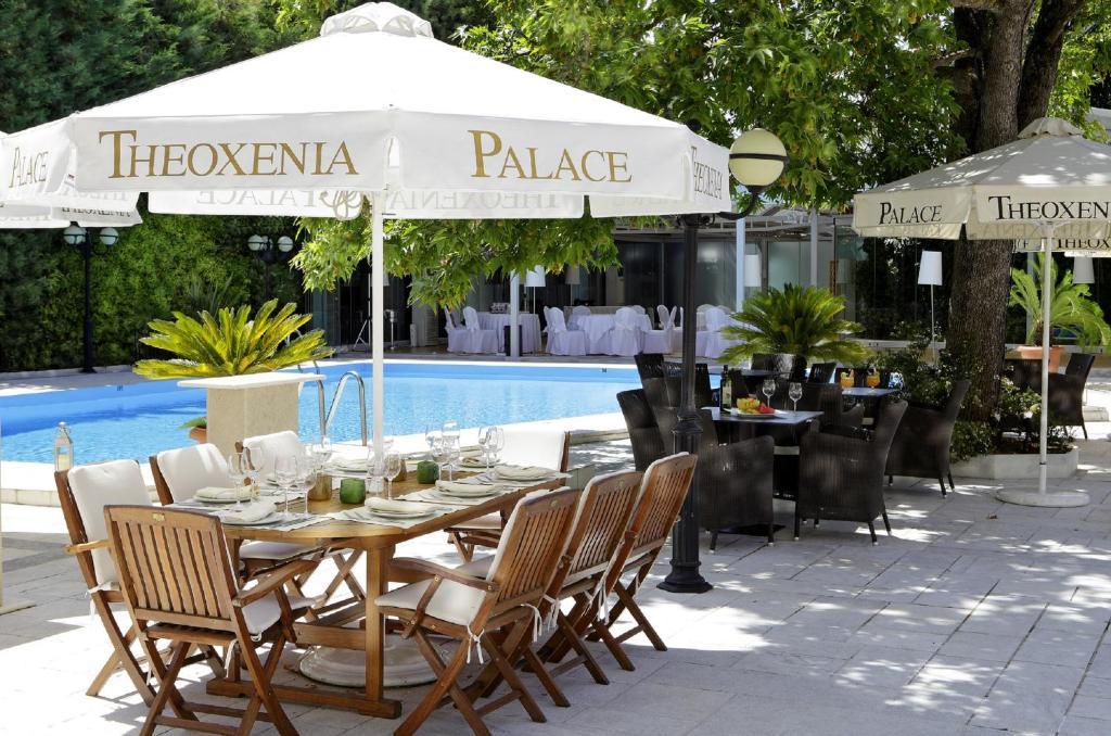 Εστιατόριο ή άλλο μέρος για φαγητό στο Theoxenia Palace