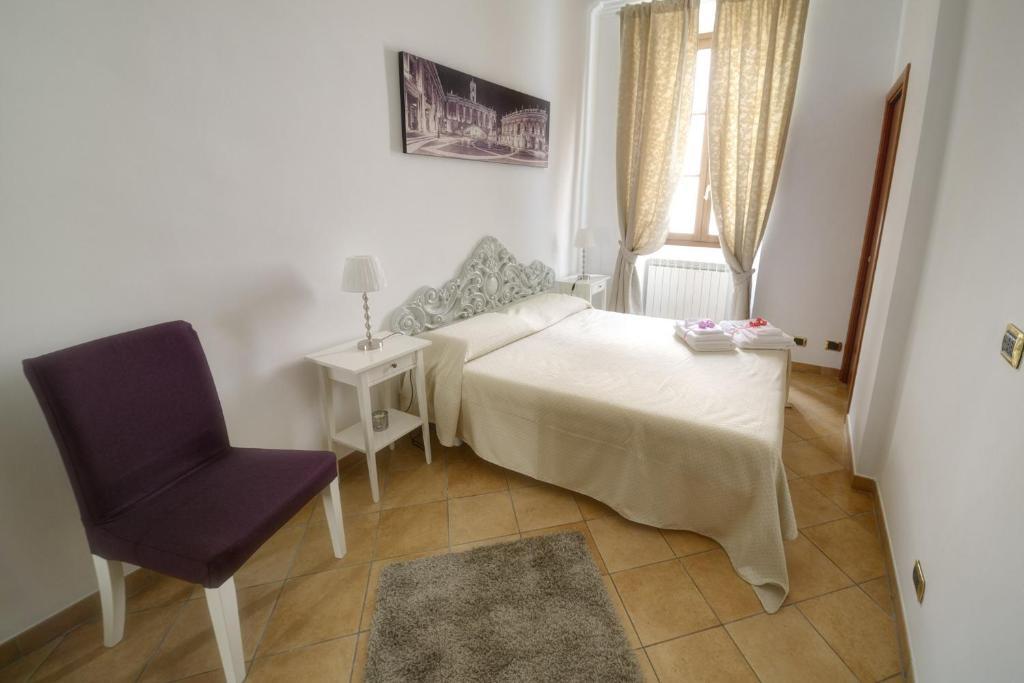 Ліжко або ліжка в номері Lateranum