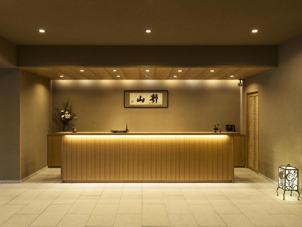 The lobby or reception area at Koryuen Seizanso