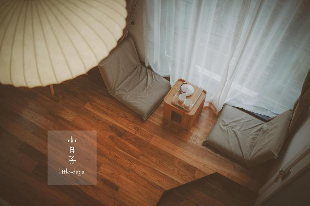 Zona de estar de Little Days Folk House