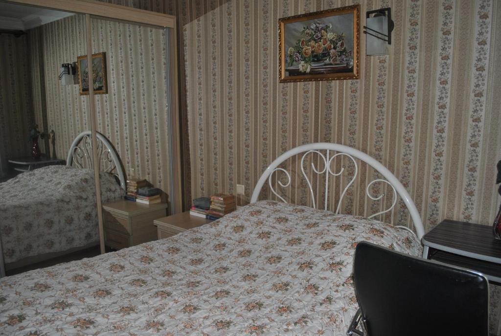Luka Apartment