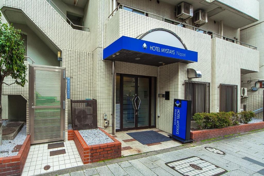 datazione Nippon