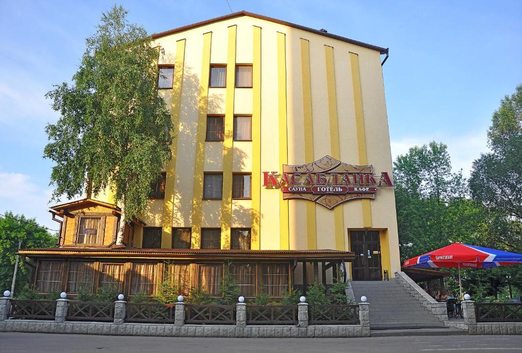 Edifici on està situat l'hotel