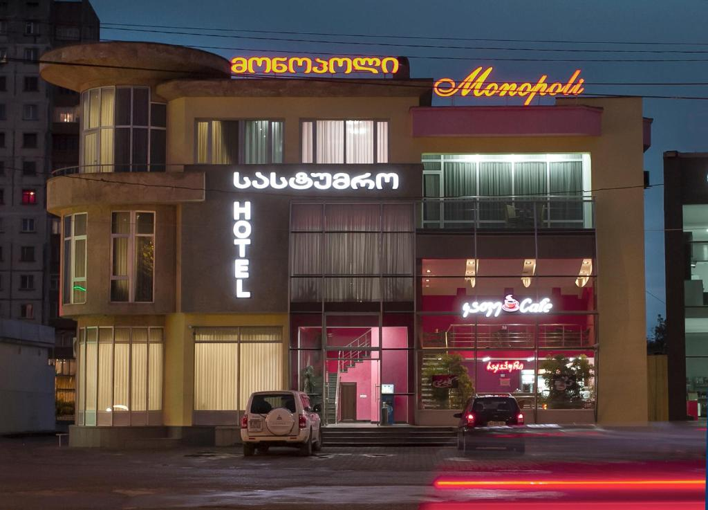 Hotel Monopoli