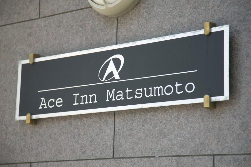 The logo or sign for the economy hotel