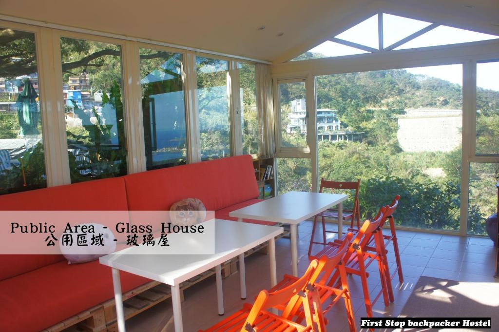 A restaurant or other place to eat at First Stop Backpacker Hostel - Jiufen
