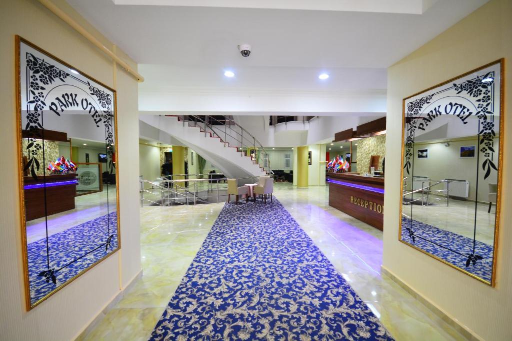 هتل دیمت پارک