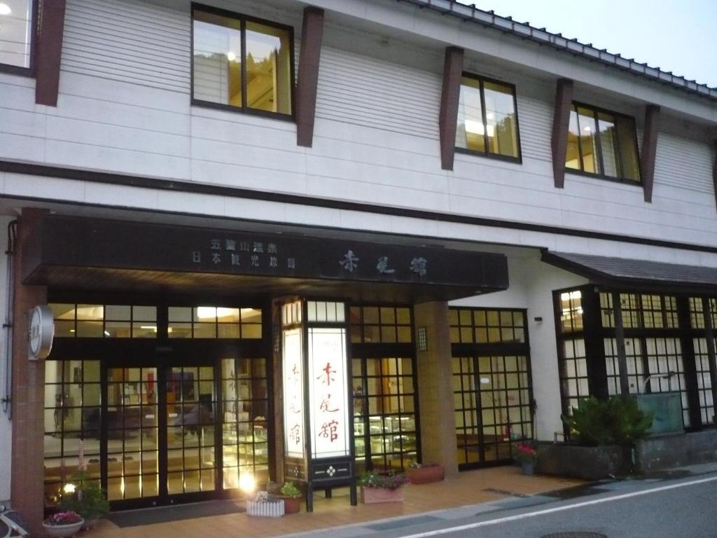 Edificio en el que se encuentra el ryokan