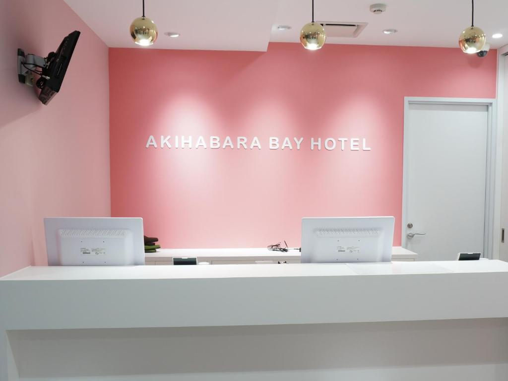 Hall ou réception de l'établissement Akihabara Bay Hotel (Female Only)