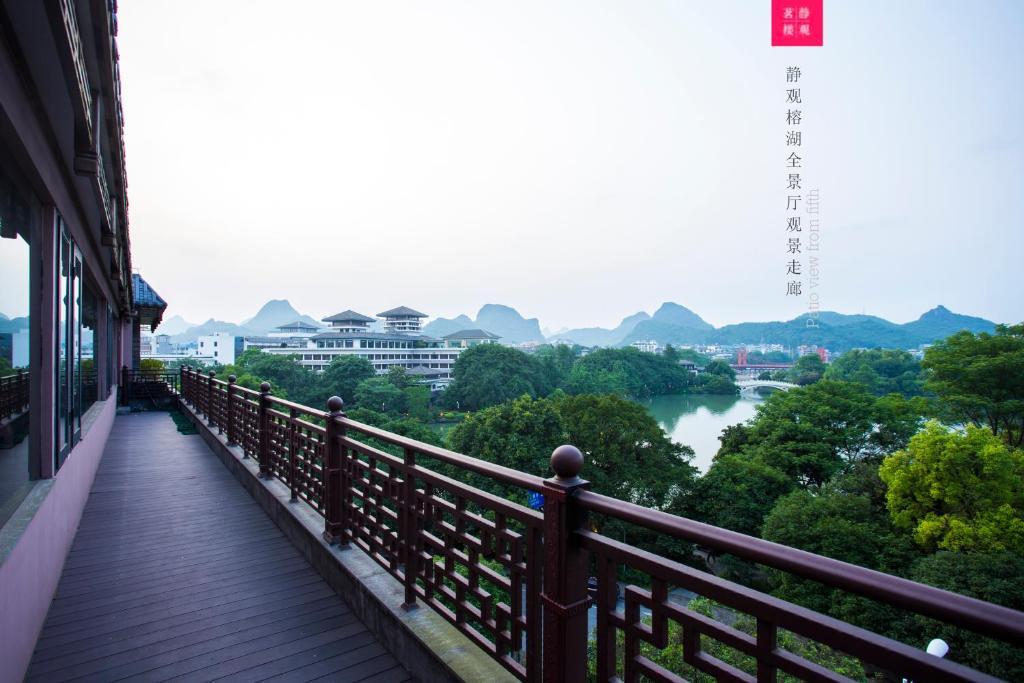מרפסת או טרסה ב-Aroma Tea House Former Jing Guan Ming Lou Museum Hotel