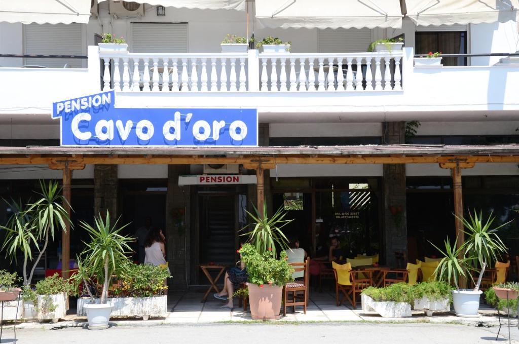 The facade or entrance of Cavo D' Oro