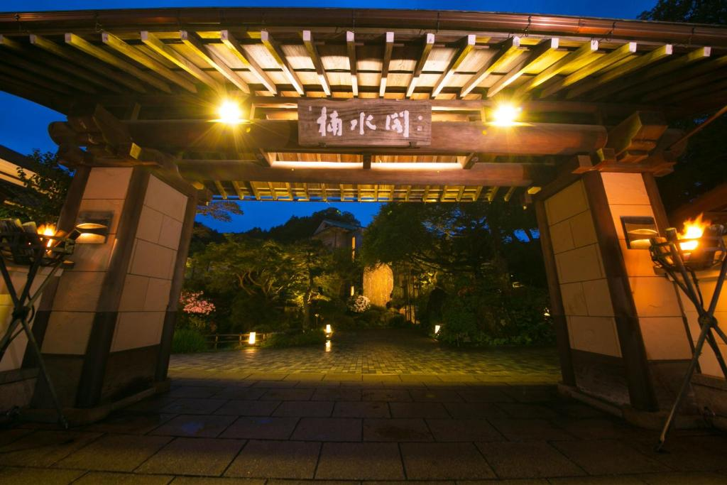 The facade or entrance of Nansuikaku