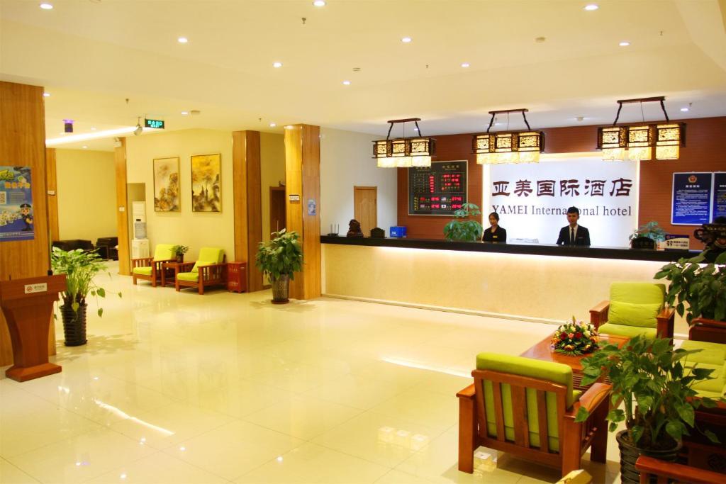 Salone o bar di Beijing Yamei International Hotel Airport Branch