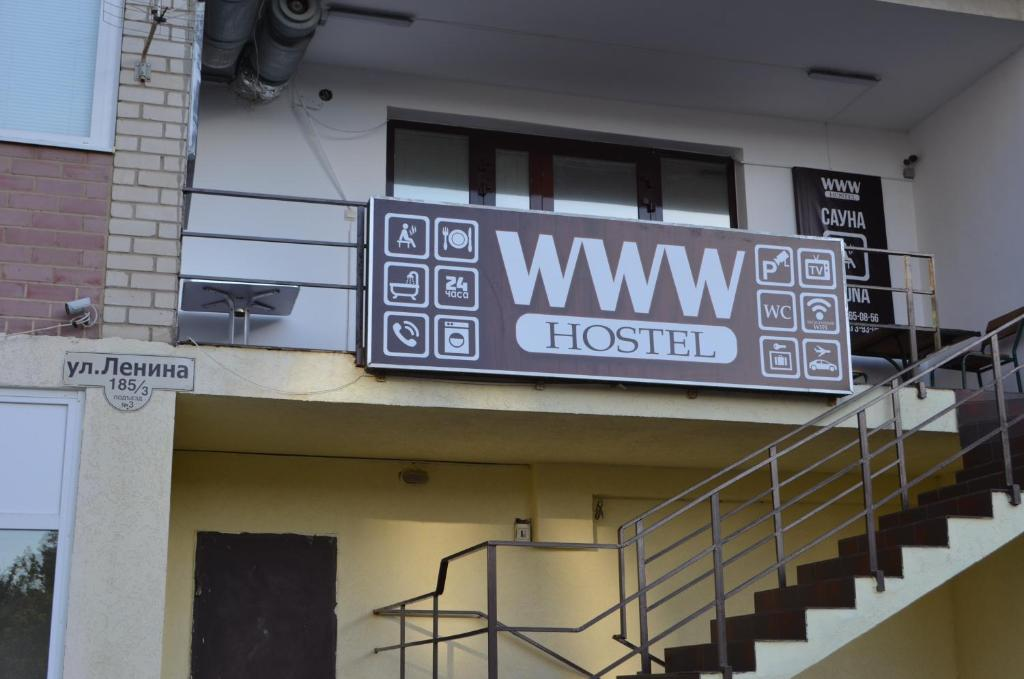 The facade or entrance of Hostel WWW