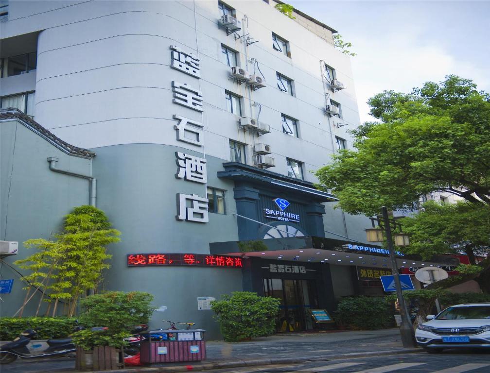 Fachada o entrada de Guilin Sapphire Hotel