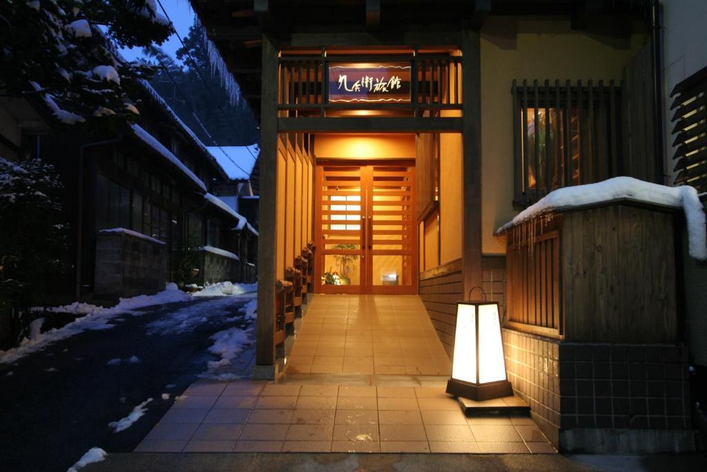 The facade or entrance of Kuhe Ryokan