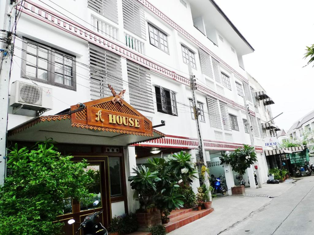 A House Boutique Guesthouse