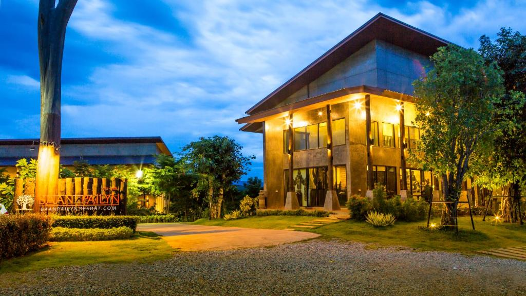 สวนหย่อมนอก Baan Pailyn Resort Lamphun
